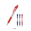 ROLLER GEL RETRACTABLE 0,7 ECRITURE MOYENNE ROUGE